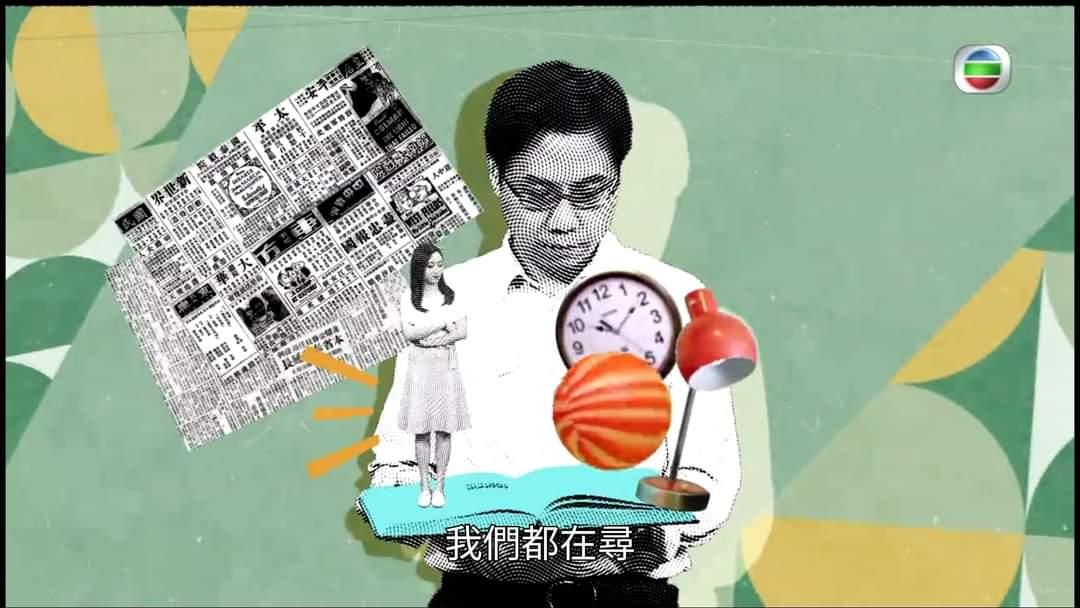 TVB新節目《尋人記》大獲成功?年輕觀眾黑轉粉:我又想看TVB了