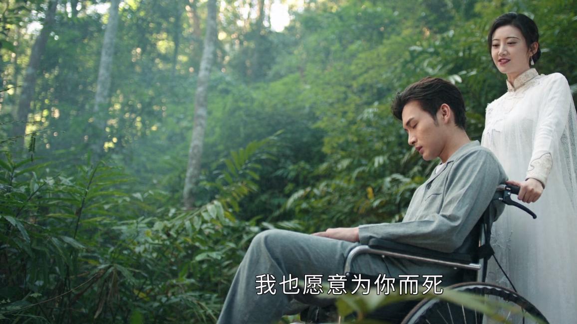 《司藤》收官,你更喜歡哪一版結局?悲情收尾意難平,番外讓人喜