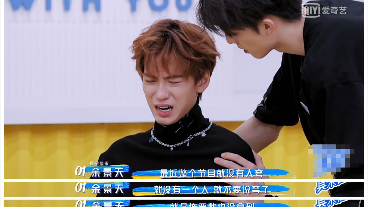 《青3》羅一舟三公票數全場第一!余景天小組第一,還因壓力太大淚崩