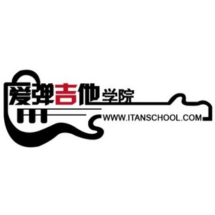 爱弹在线吉他学院