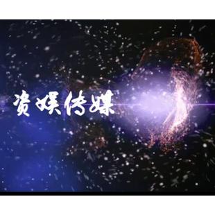 资讯快报传媒