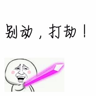 土-匪Zh