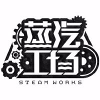 蒸汽工场定格动画