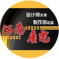 河南广电影视后期设计师教程