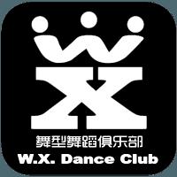 西宁舞型舞蹈俱乐部
