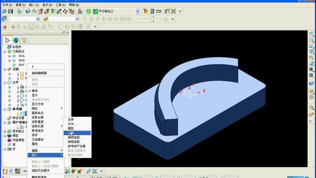 powermill10.0实例视频教程