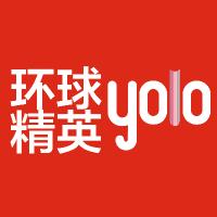 YOLO精英