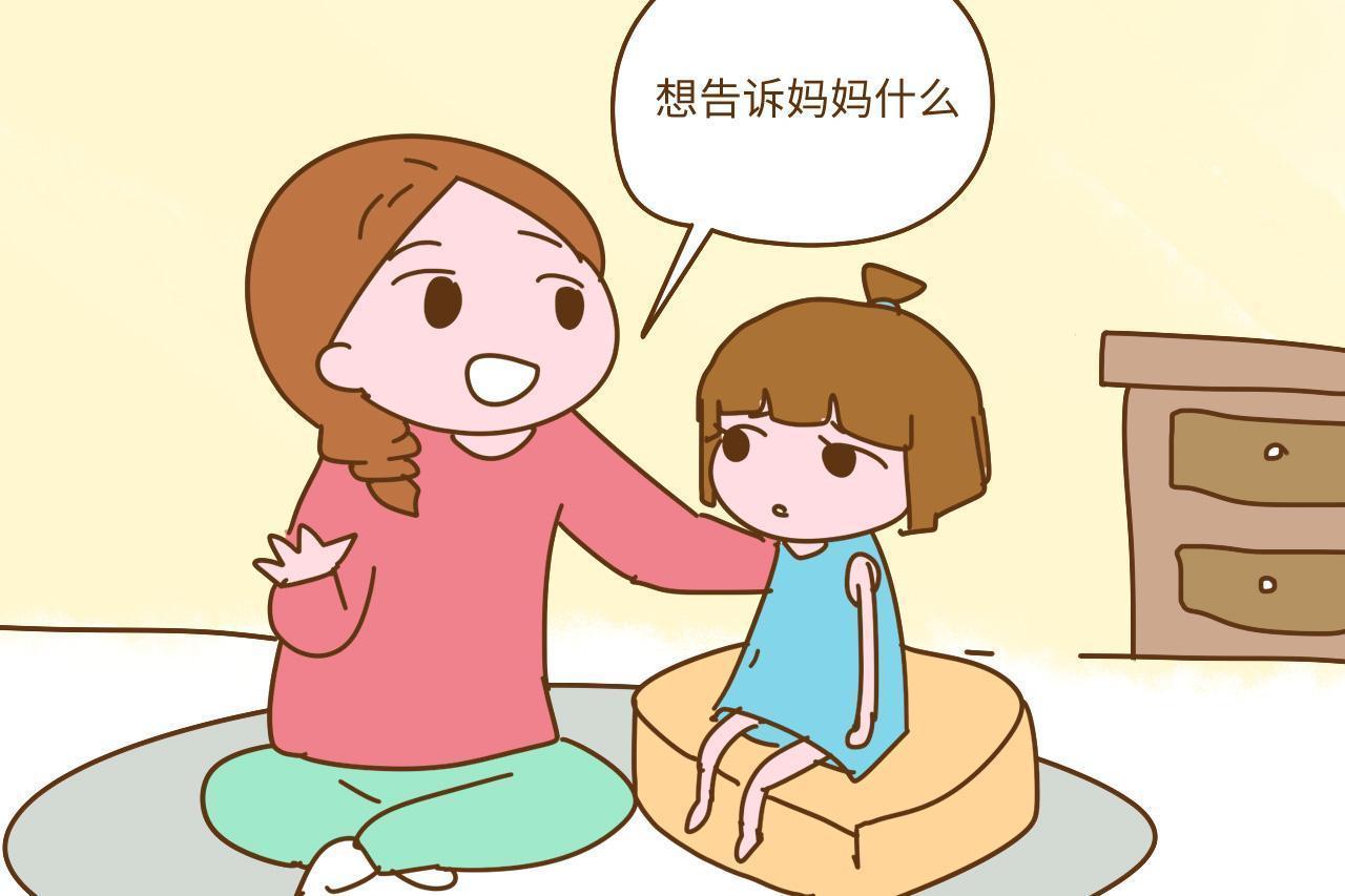 妈妈打女儿屁股故事_育儿大作战:女儿犯错就撒泼,爸爸生气打屁股,妈妈在一旁 ...