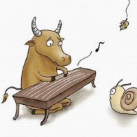 老牛谈搞笑