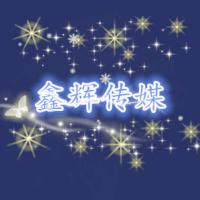 大鱼用户1520485873499535