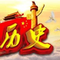 协虎历史记
