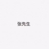 张先生评表