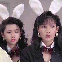 娱乐兔女郎