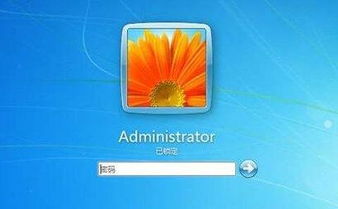 把U盘当做电脑的开机钥匙, 更好提高电脑安全