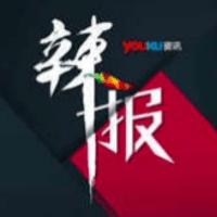 辣报北京时间资讯