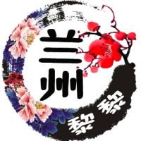 甘肃网红兰州黎黎娱乐联盟