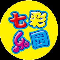 七彩乐园玩具屋