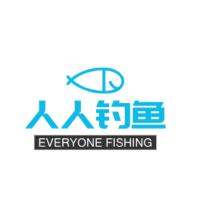 人人钓鱼网