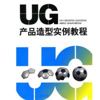 UG编程世界