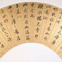 陈彩岩说历史