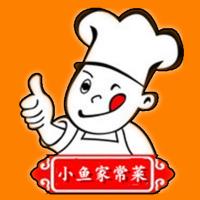小鱼家常菜