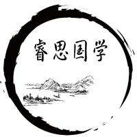 睿思国学视频