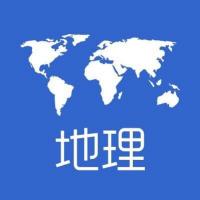 地理老师王小明