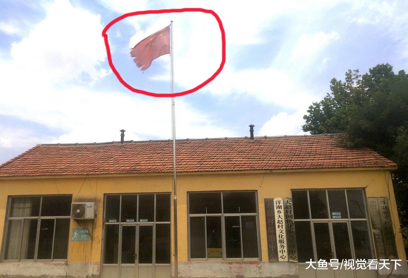 山� �信:村委������破��旗