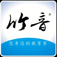 云南竹音艺术
