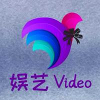 娱艺视频咩