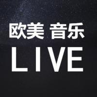 欧美live音乐