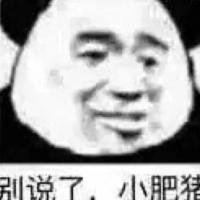 黄河说历史