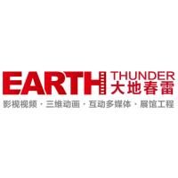 北京大地春雷数码科技有限公司