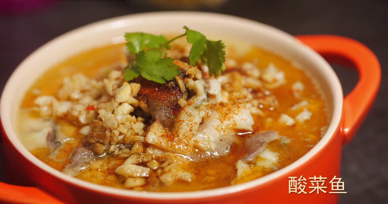 重庆特色酸菜鱼这样做,味道好极了,学会之后再也不用为了它去饭店了