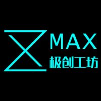 MAX搞笑工坊