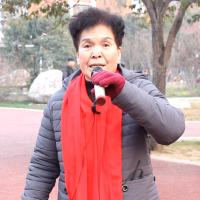 齐阿姨爱唱戏