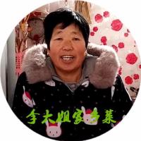 李大姐家乡菜