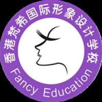 香港梵希国际化妆