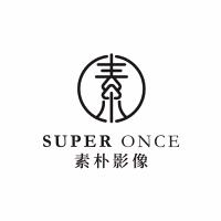 SuperOnce素朴影像