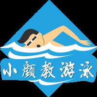 小颜教游泳