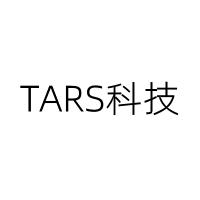 TARS科技