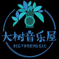大树音乐屋