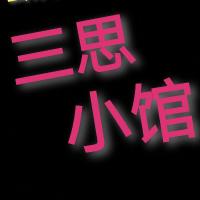三思KTV