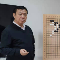 宋老师学围棋