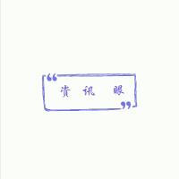 东莞恒心药店