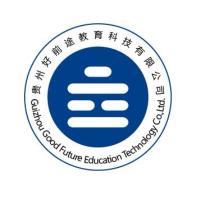 贵州好前途教育
