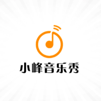 小峰音乐秀