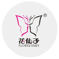花仙子文化