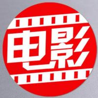 二潇子说电影