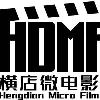横店影视城微电影公司